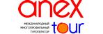 Туры и путевки от туроператора Анекстур, Anextour купить тур путевку в Барнауле